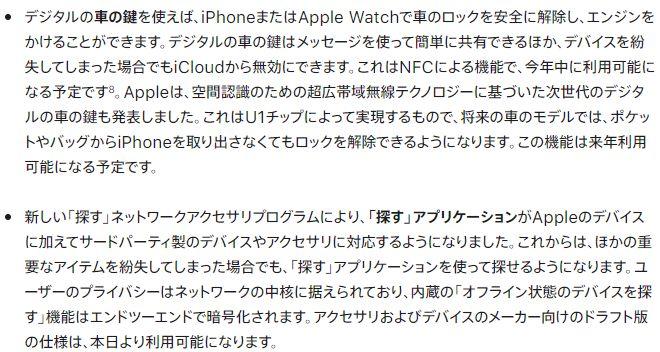 iPhone625.jpg