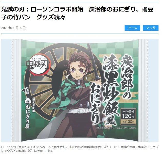 onigiri62.jpg