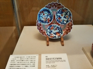 古伊万里の菊形皿 1