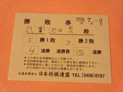 IMG_8561_R.jpg
