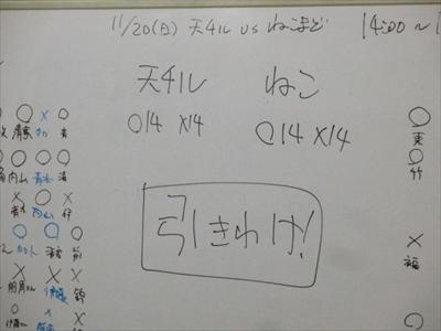 IMG_9390_R.jpg