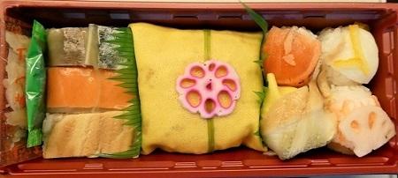 大和寿司 あすか
