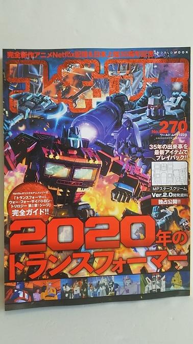 2020-7-31.JPG