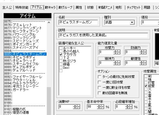 2020-9-10-2.JPG