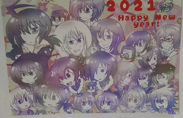 2021-1-2-5.JPG