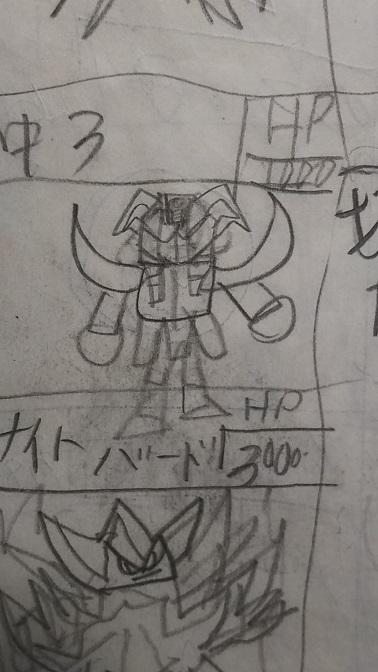 Pharaoh-Knight-proto.JPG