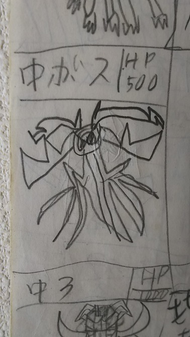 Tree-Knight-proto.JPG