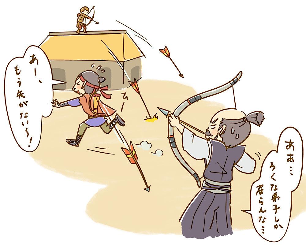 ツシマ 石川 オブ ゴースト