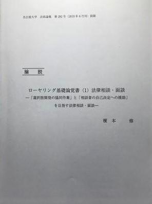 enomotosennsei2