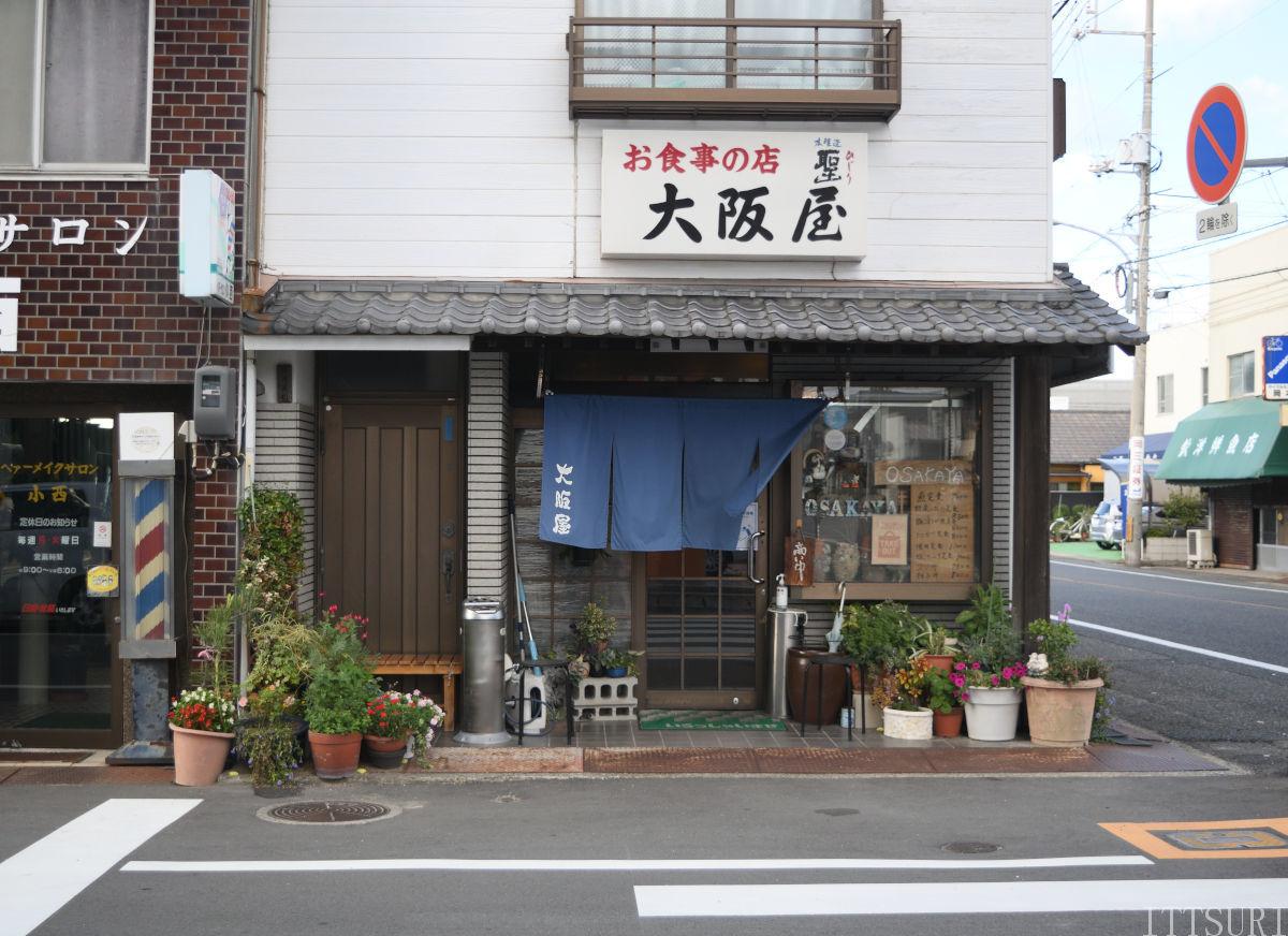 201019大阪屋食堂