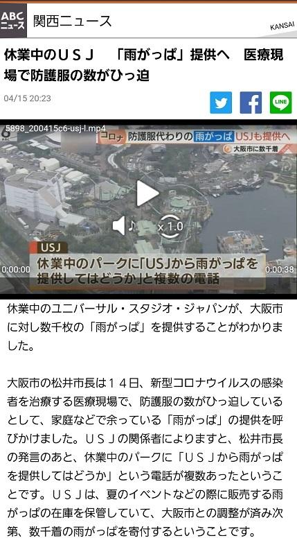 Screenshot_20200416-155900_Internet1.jpg
