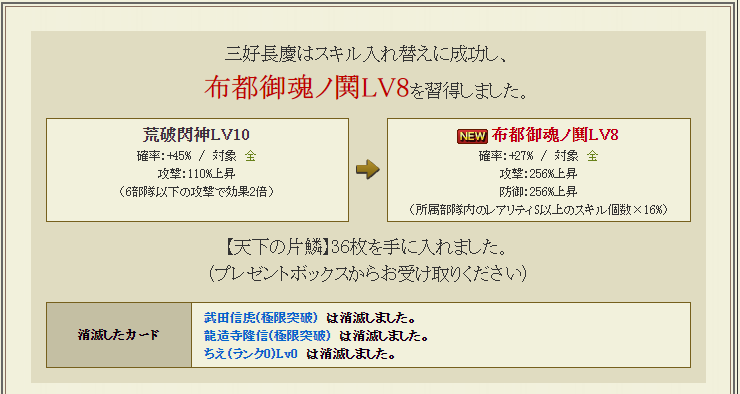 20060403.png