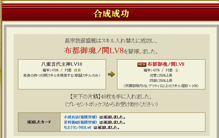 20060501.png