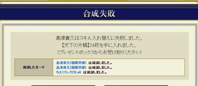 20070905.png