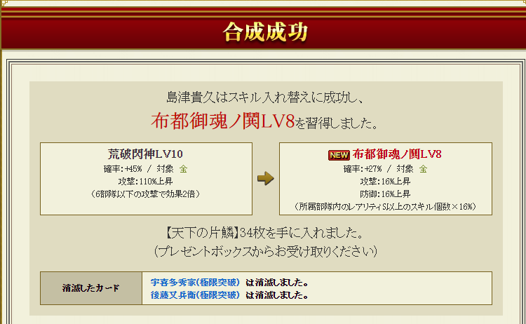 20070907.png