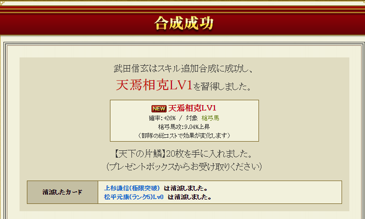 20090608.png