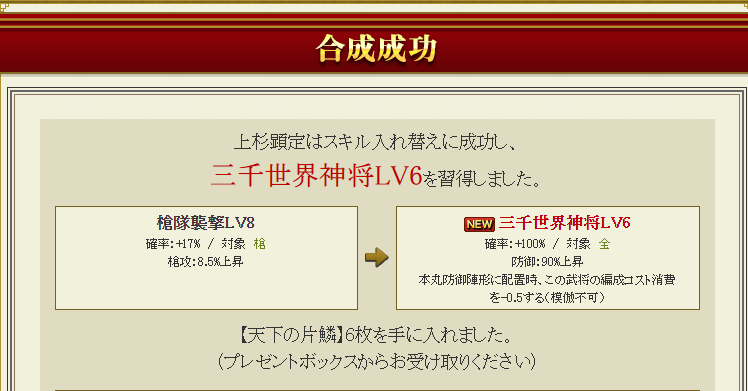 20102801.png