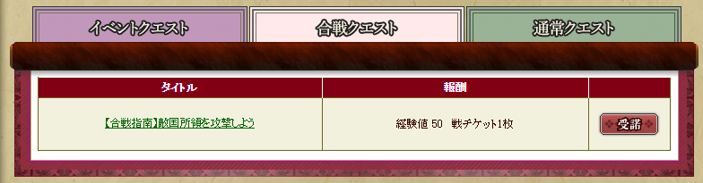 20112402.png