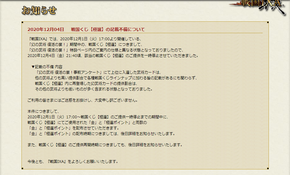 20120501.png