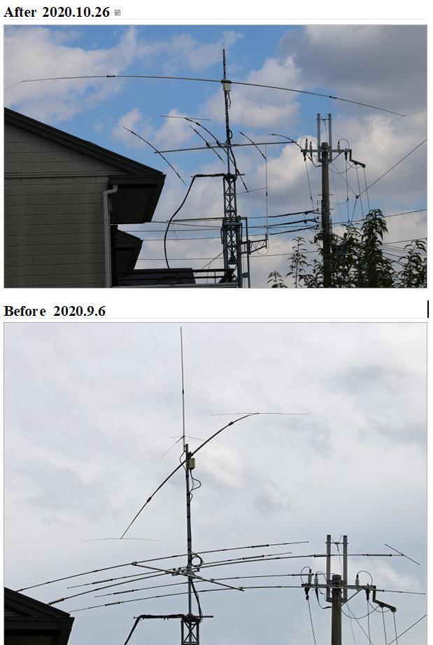 アンテナ_Before&After