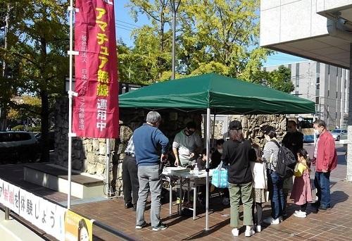 池田文化DAY1