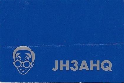 JH3AHQ_1