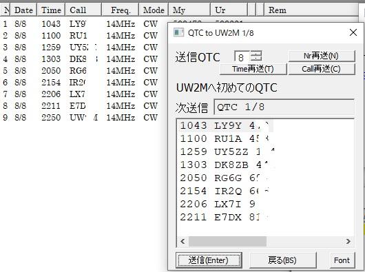 WAE20200808