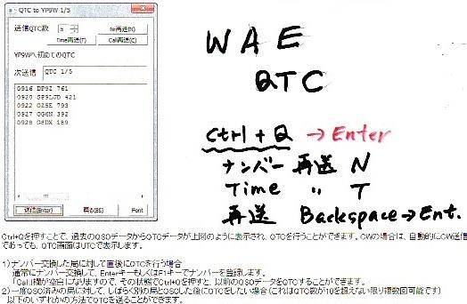 WAE_20200808