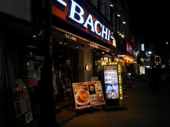 赤羽 BACHI