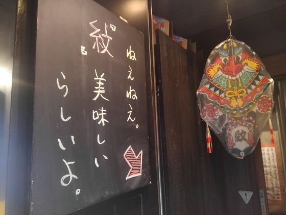 日本橋 紋