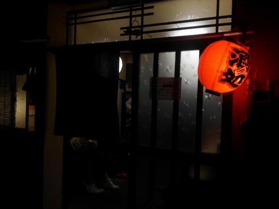 夕焼け酒場