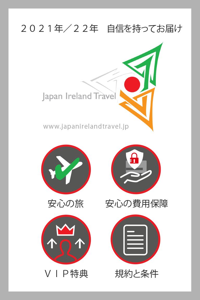 JIT_Travel_Icons_Portrait[2]