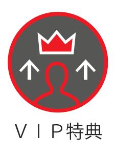 VIP Premium Upgrade