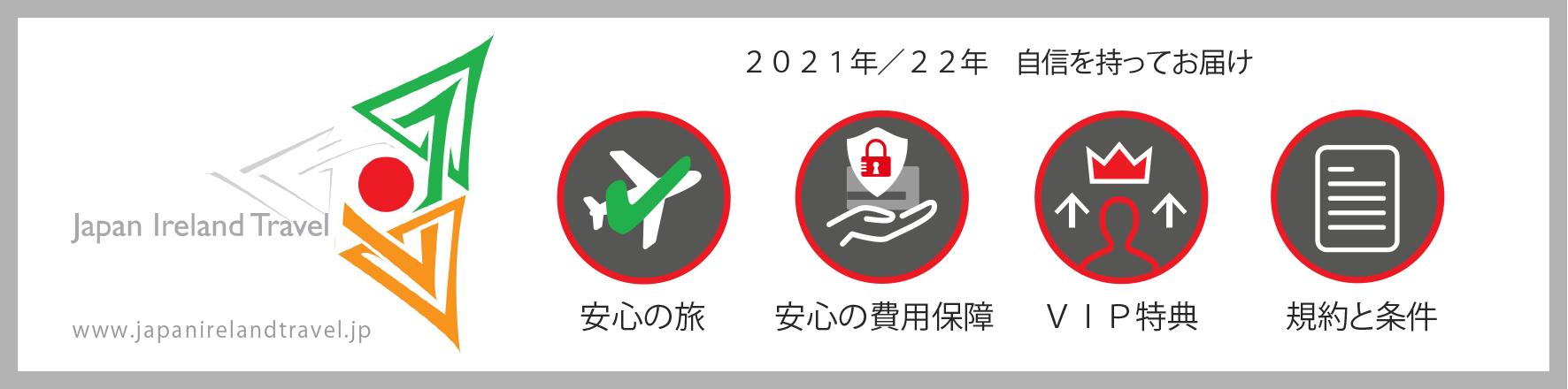 JIT_Travel_Icons_Strip[1]