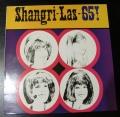 Shangrilas65 (1)
