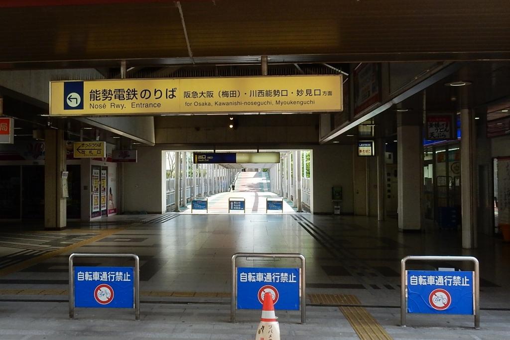 能勢電鉄 164