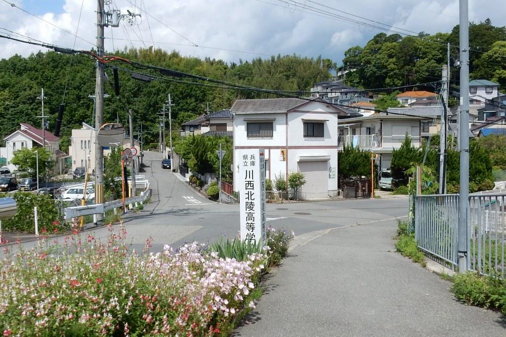 能勢電鉄 183