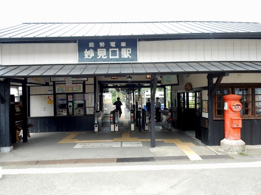 能勢電鉄 226