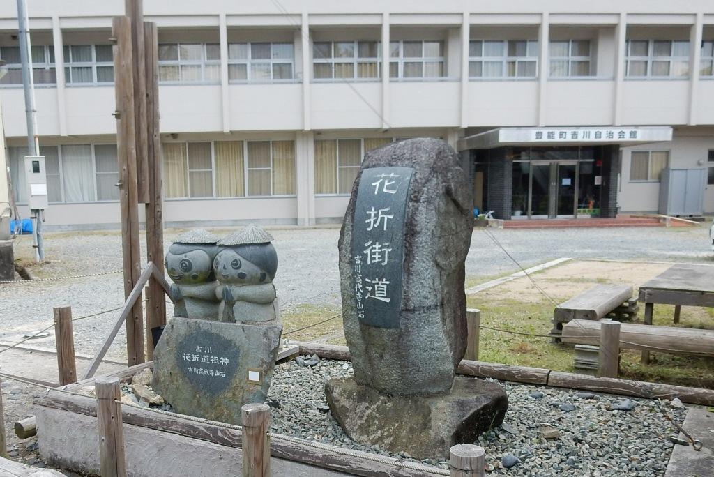 能勢電鉄 220