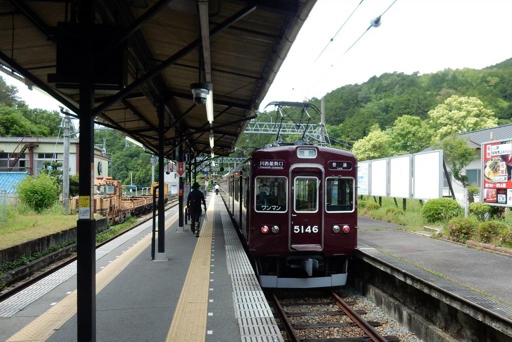 能勢電鉄 200
