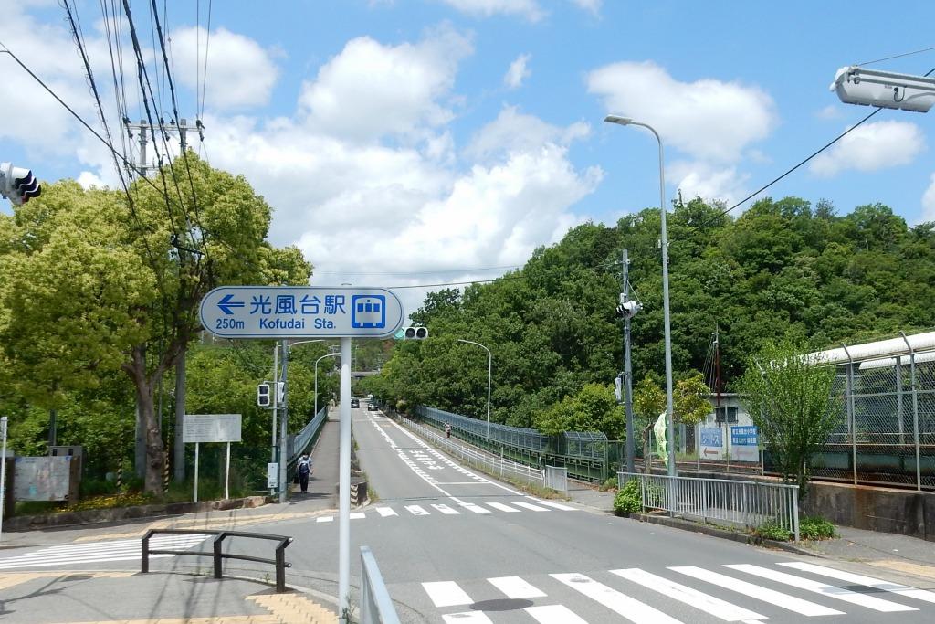 能勢電鉄 244
