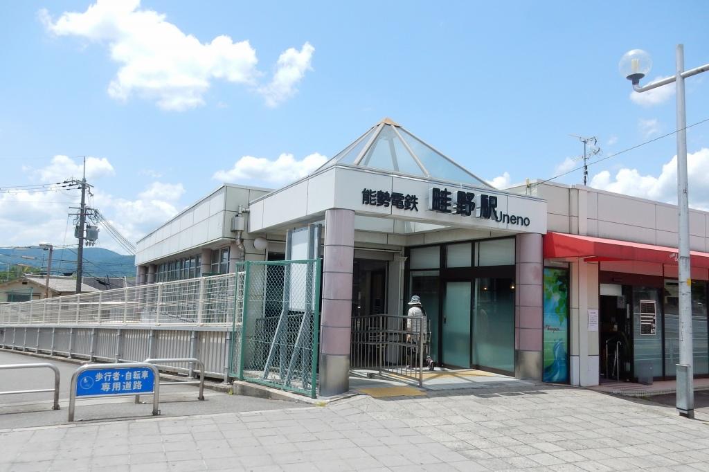 能勢電鉄 298