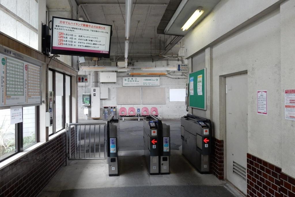 能勢電鉄 311
