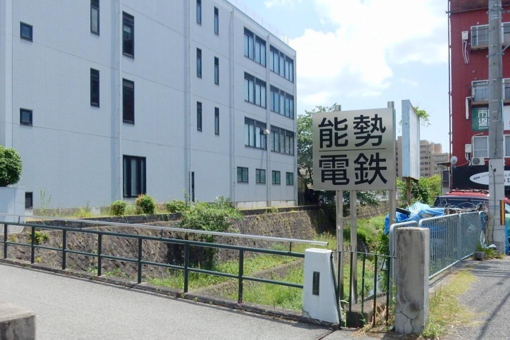 能勢電鉄 335