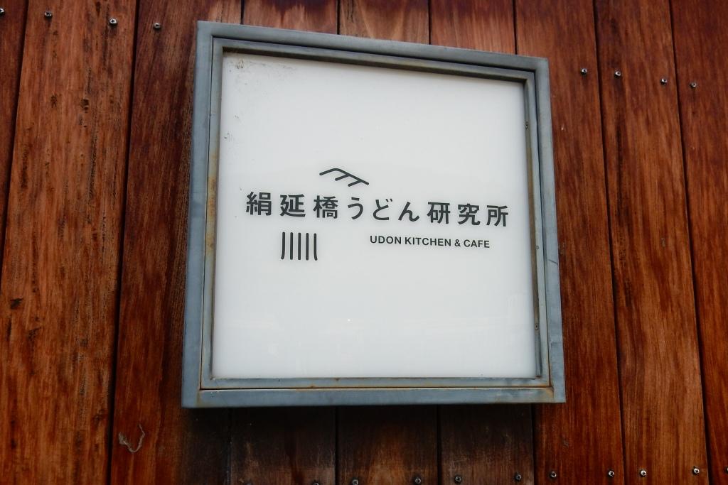 能勢電鉄 380