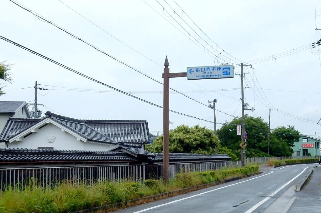茨城川 091