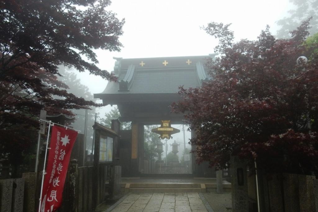 妙見山 117
