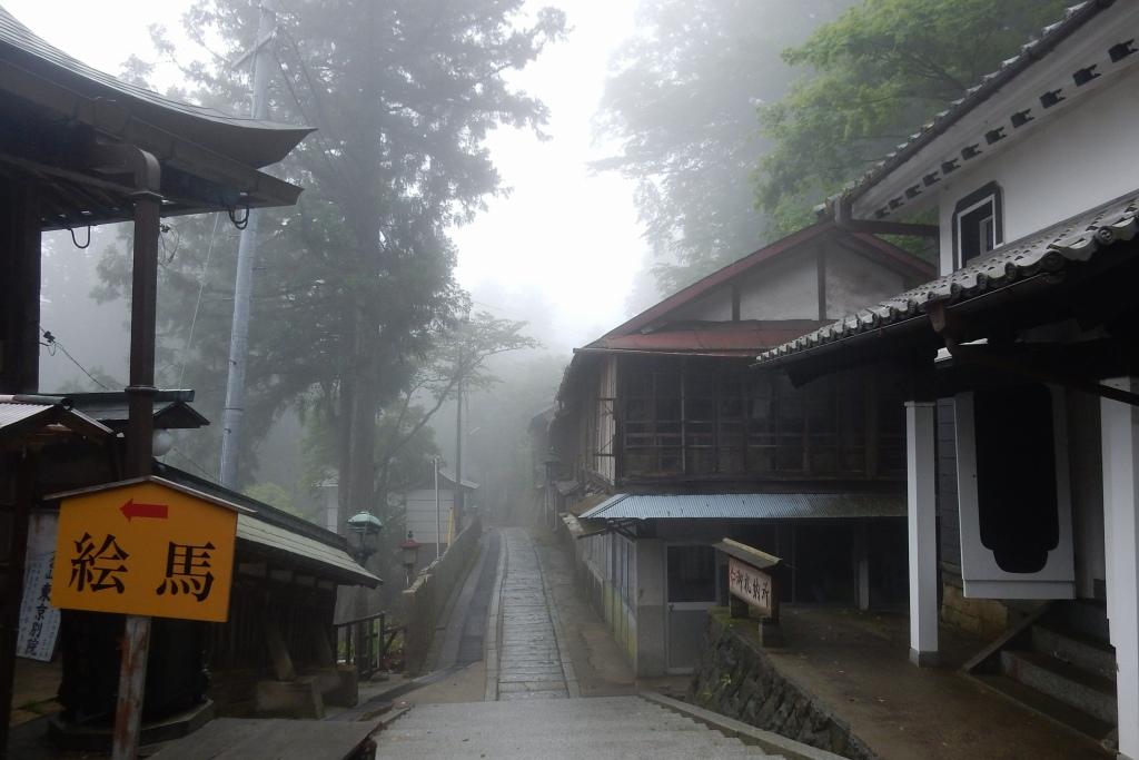 妙見山 122