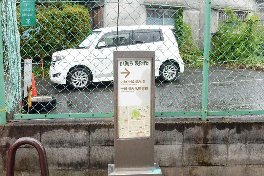 継体天皇陵 030