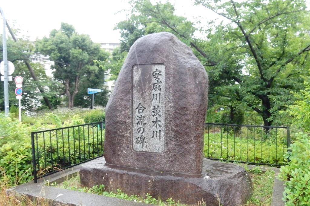継体天皇陵 152